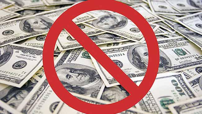 Стоп доллару