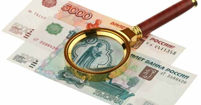Российские рубли под лупой