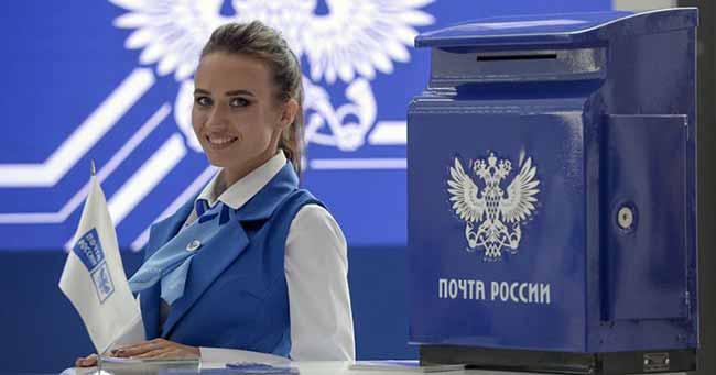 Почтальон России