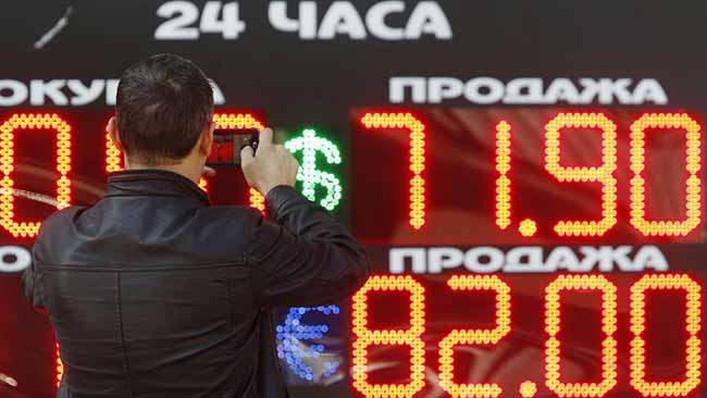 Прогноз стоимости доллара в России