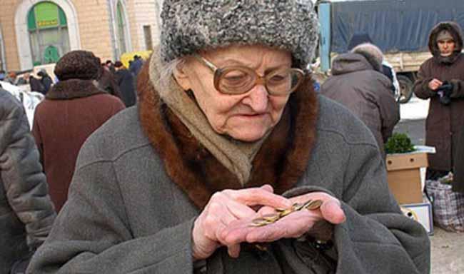 Пенсионерка считает мелочь