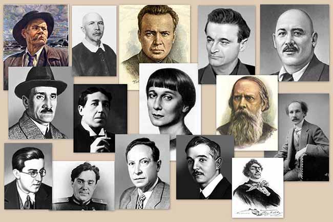 Писатели классики