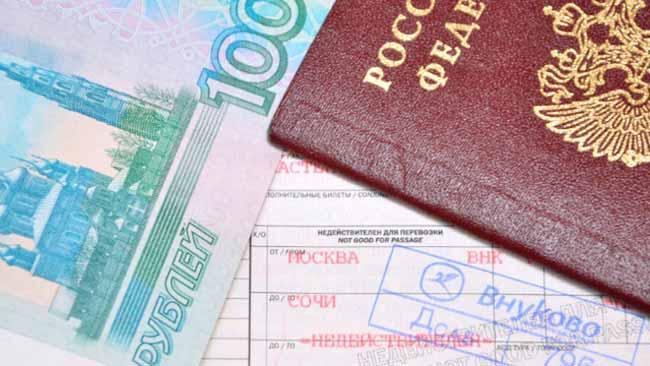 Российский и международный паспорт, российские рубли