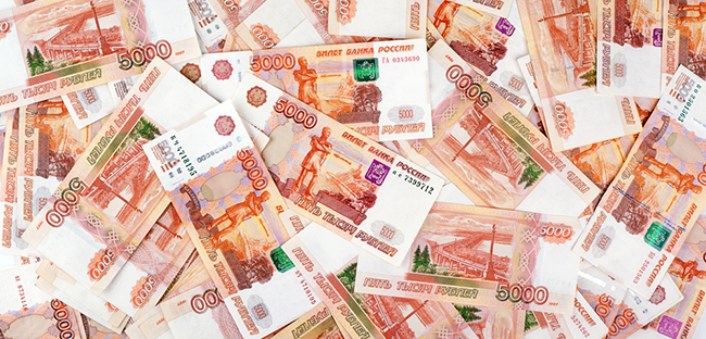 Российские 5000 рубли