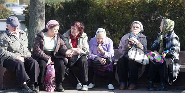 Бабушки пенсионерки