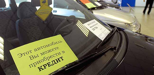 Кредитное объявление на автомобиле