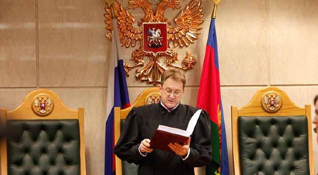 Судья читает приговор в зале суда