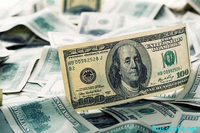доллар 2020 год