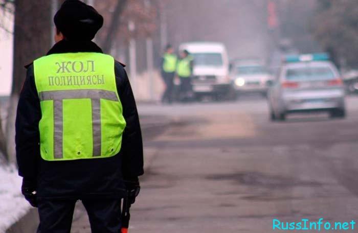 полиция в Казахстане