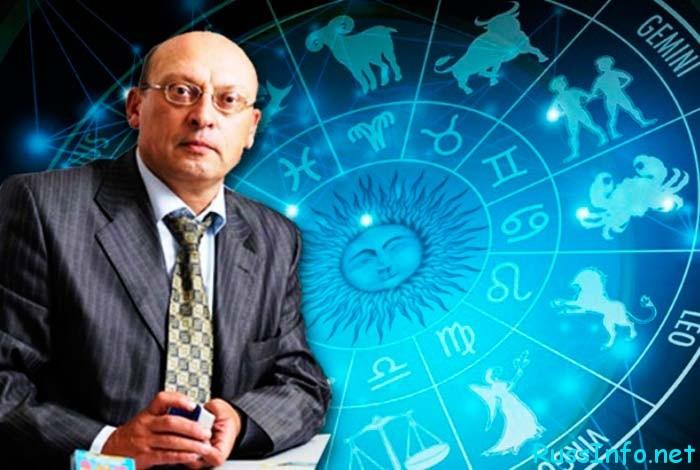 Прогноз Александра Зараев
