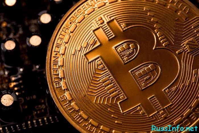 биткоин на 2020 год