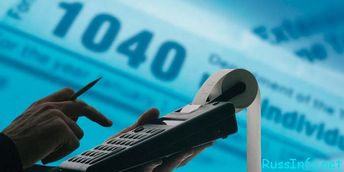 Налоги ИП в Казахстане