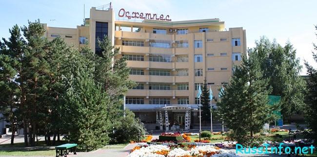 Санаторий Окжетпес в Казахстане
