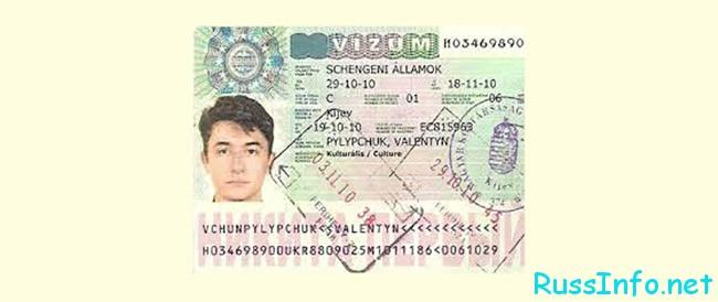Виза в Германию для жителей Казахстана
