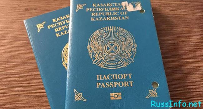 Казахстанский паспорт с визой в Черногорию