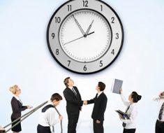 Рабочий офис и сотрудники