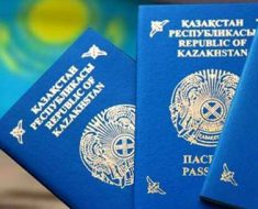 Казахстанские паспорта