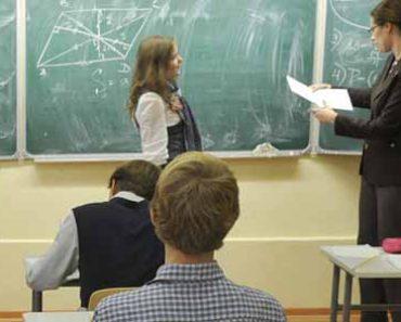 Учителя в Казахстанских школах