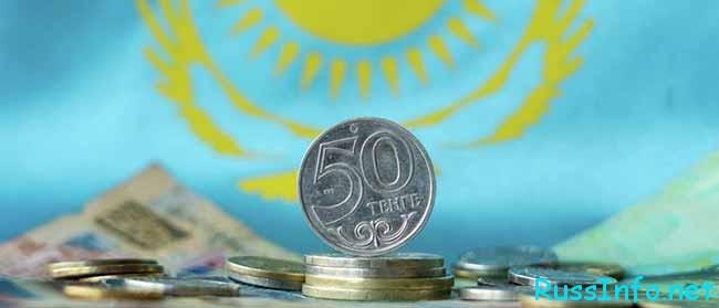 50 Казахстанских тенге