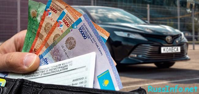 Налог на транспорт в Казахстане