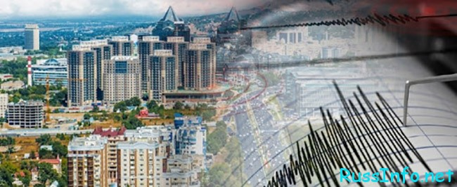 Землетрясения в Казахстане