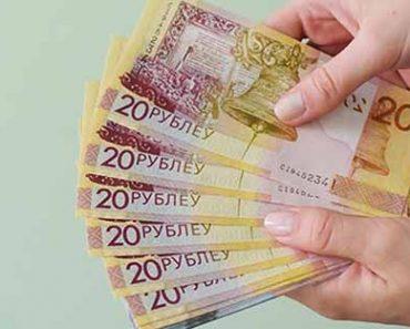 Беларуские рубли