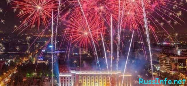 Праздники в марте в Казахстане