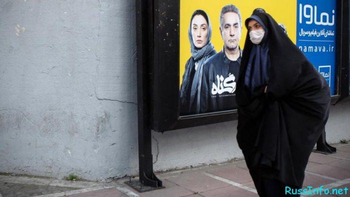 Последние новости о коронавирусе в Иране на 17 марта 2020 года