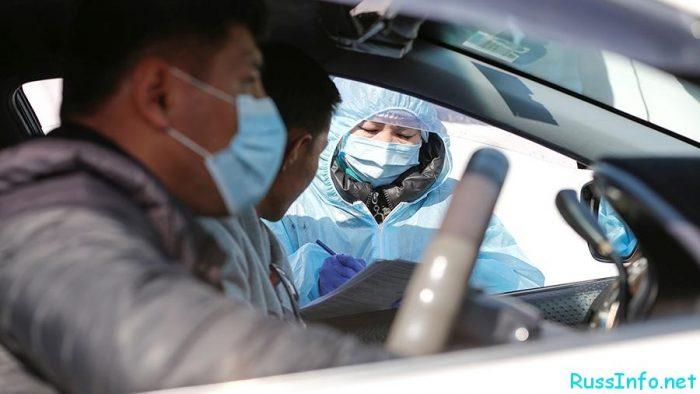 Последние новости о коронавирусе в Казахстане на 24 марта 2020 года