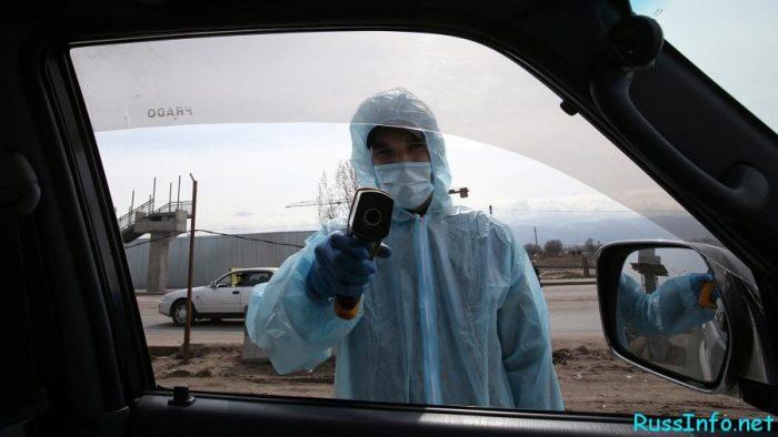 Последние новости о коронавирусе в Казахстане на 27 марта 2020 года