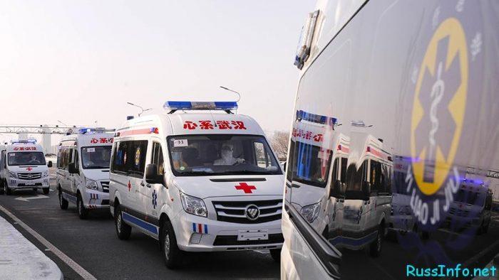 Последние новости о коронавирусе в Китае на 17 марта 2020 года