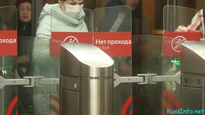 Последние новости о коронавирусе в Москве на 27 марта 2020 года