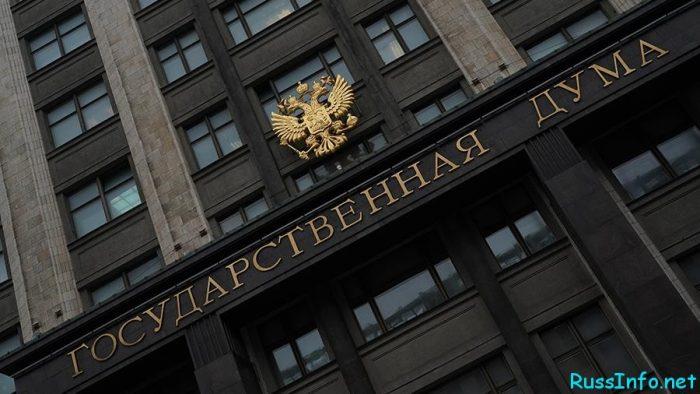 Последние новости о коронавирусе в России на 17 марта 2020 года