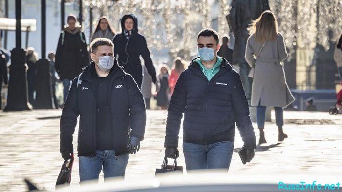 Последние новости о коронавирусе в Москве на 29 марта 2020 года