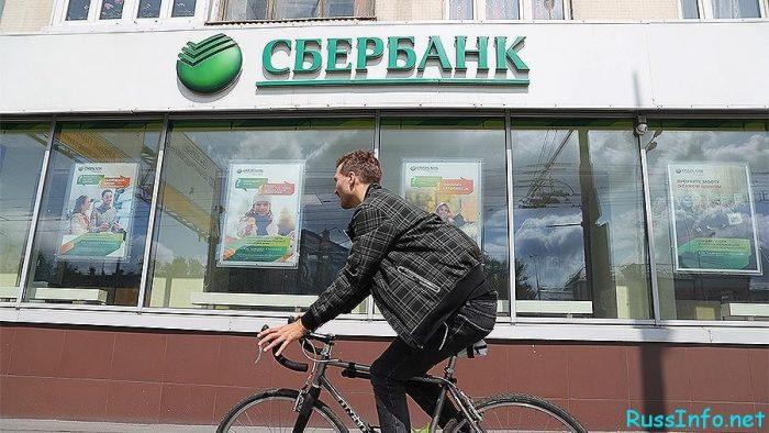 Последние новости о коронавирусе в России на 27 марта 2020 года