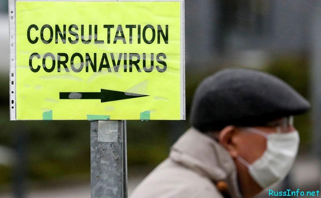 Последние новости о коронавирусе в России на 15 марта 2020 года