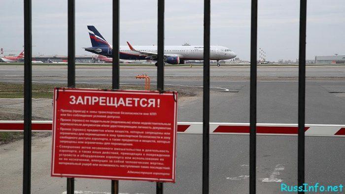 Последние новости о коронавирусе в России на 16 марта 2020 года