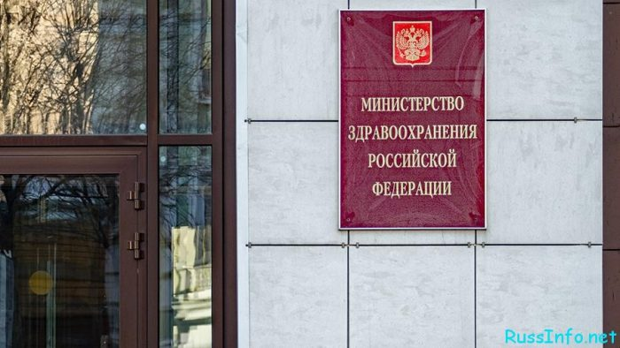 Последние новости о коронавирусе в Москве на 28 марта 2020 года