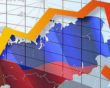 Кризис в России в 2021 году