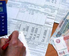 Изменение тарифов ЖКХ в России в 2021 году