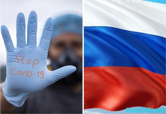 Последние данные о коронавирусе в Азове на 30 мая 2020 года