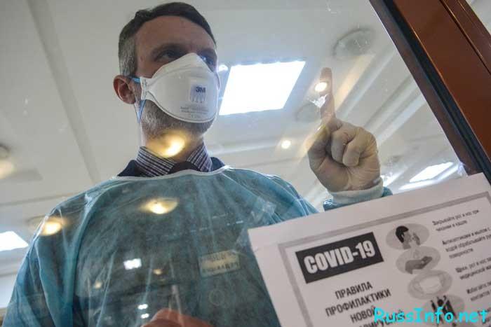Последние данные о коронавирусе в Алапаевске на 29 мая 2020 года