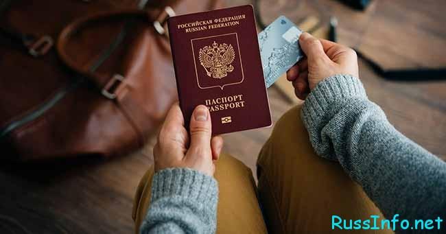 Сколько стоит загранпаспорт в России в 2021 году