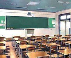 Платное образование в РФ