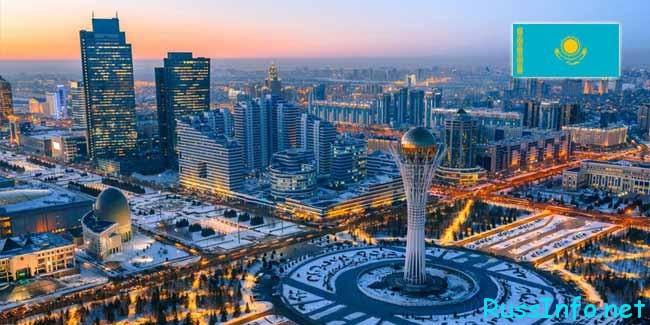 Праздники в Казахстане в 2020 году