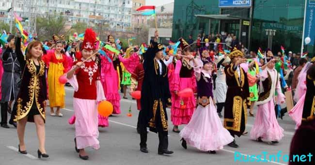 Как проходят праздники в Казахстане