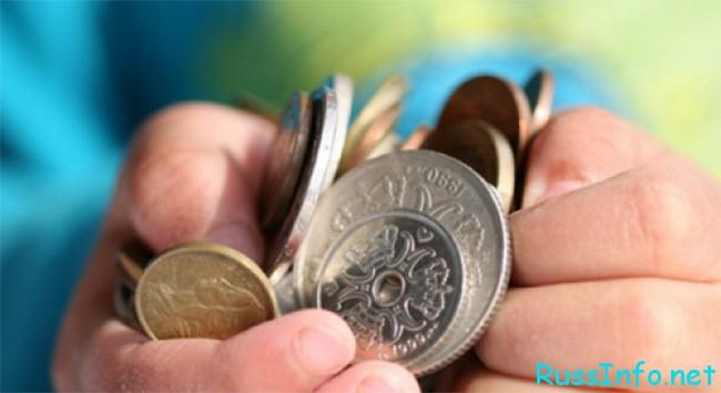Минимальная пенсия в РФ