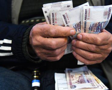 Повышение ЕДВ в России в 2021 году