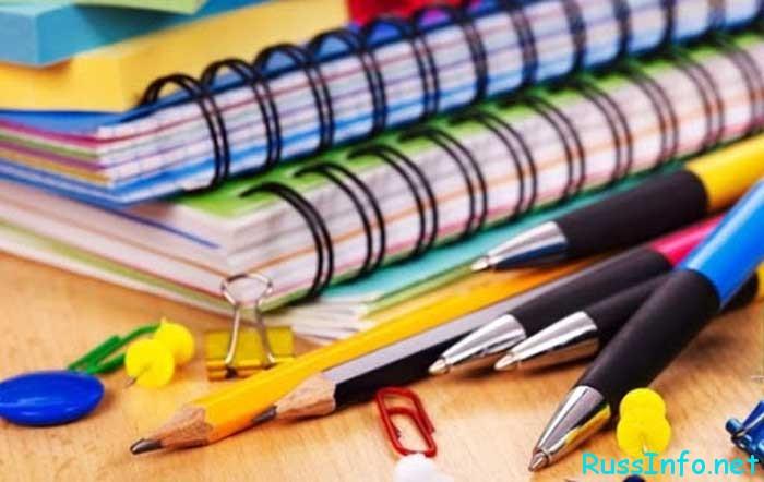 Что купить ребенку в школу: от пенала до рюкзака
