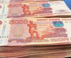 Экономика в России в 2021 году